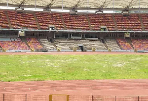 File photo: A stadium
