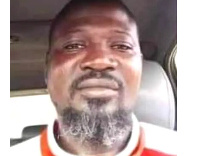 The late Samuel Kayode