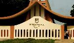 Official: Ado-Ekiti federal polytechnic resumes January 18