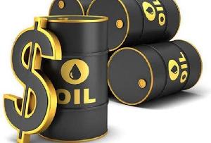 Crude oil pricing